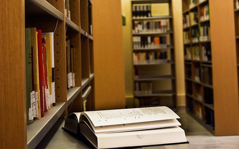 Η νέα βιβλιοθήκη της Νομικής Σχολής στο Παλαιό Χημείο