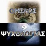 logo_psyc