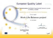 Ευρωπαϊκή ετικέτα ποιότητας στο σχολείο μας